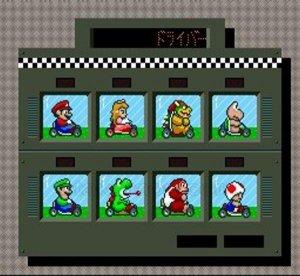 SFCソフトスーパーマリオカート