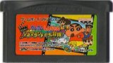 クレヨンしんちゃん 嵐を呼ぶ シネマランドの大冒険!