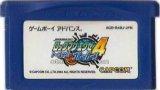 ロックマンエグゼ4 トーナメント ブルームーン(初回版 ブルーカートリッジ)