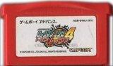 ロックマンエグゼ4 トーナメント レッドサン(初回版 レッドカートリッジ)