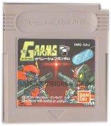 G ARMS オペレーションガンダム