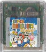 SUPER MARIO BROS. Deluxe(スーパーマリオブラザーズデラックス)