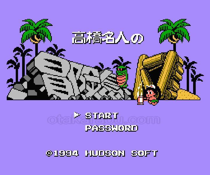 高橋名人の冒険島の画像 p1_5