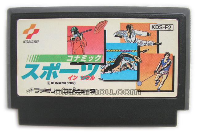 アイテムポストで買える「コナミックスポーツインソウル」の画像です。価格は280円になります。