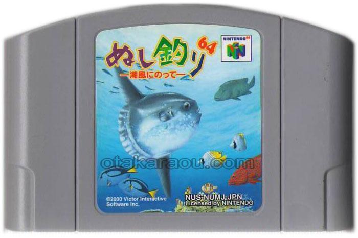 【アナデン】釣りシステム攻略【餌/釣り具一覧】 …