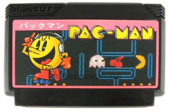 パックマンの画像 p1_9