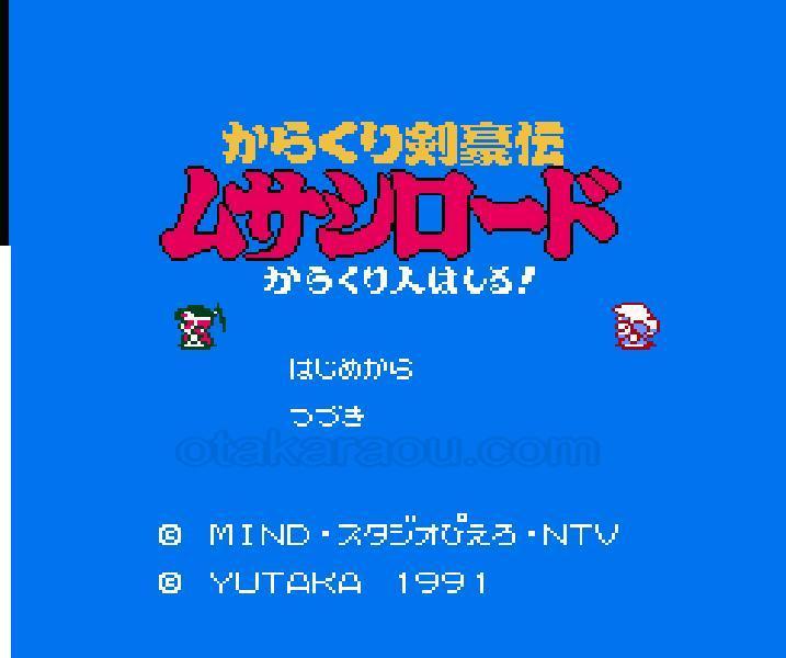 ムサシ (アニメポケットモンスター)の画像 p1_11
