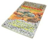 コブラコマンド 完全攻略テクニックブック