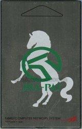 JRA-PATカード