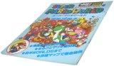 スーパーマリオワールド 完全攻略本Vol.1