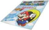 スーパーマリオワールド 完全攻略本Vol.2