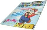 スーパーマリオワールド 完全攻略本Vol.4