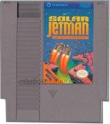 SOLAR Jetman(ソーラージェットマン)
