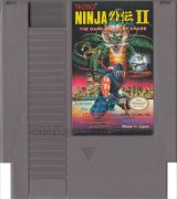 Ninja Gaiden II : The Dark Sword Of Chaos (忍者龍剣伝2)
