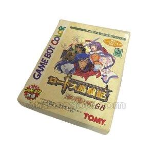 ゲームボーイカラーソフト ロードス島戦記 -英雄騎士伝- GB