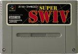 スーパーSWIV(スウィヴ)