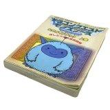 ドラゴンクエストモンスターズ テリーのワンダーランド 公式ガイドブック〈上巻〉
