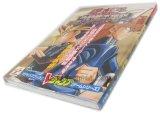 遊戯王デュエルモンスターズ7 決闘都市伝説 上巻 Vジャンプ 攻略本