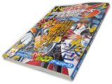 遊戯王デュエルモンスターズ6 エキスパート2 下巻 Vジャンプ 攻略本