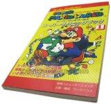 スーパーマリオワールド スーパーテクニックブック1
