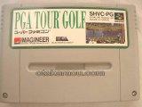 PGAツアーゴルフ