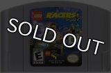 LEGO RACERS(レゴレーサーズ)