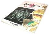 ロマンシングサガ2 冒険ガイドブック