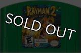 RAYMAN 2 : THE GREAT ESCAPE(レイマン)