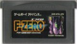 F-ZERO (エフゼロ) FOR GAMEBOY ADVANCE