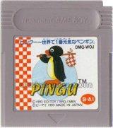 ピングー 世界で1番元気なペンギン