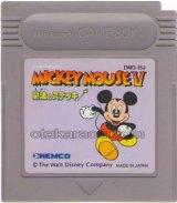 ミッキーマウスV 魔法のステッキ