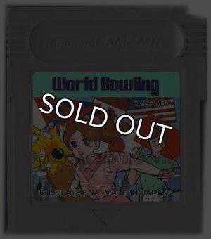 GBソフト ワールドボウリング