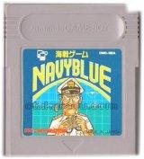 海戦ゲーム NAVY BLUE (ネイビーブル)