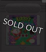 Kirby's Pinball Land (カービィのピンボール)