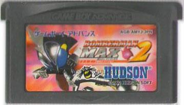 ゲームボーイアドバンスソフト 販売 ボンバーマンMAX2 販売・電池交換・買取なら【ファミコンショップお宝王】                                                                                ボンバーマンMAX2 -マックスバージョン-                                        [ゲームボーイアドバンス]